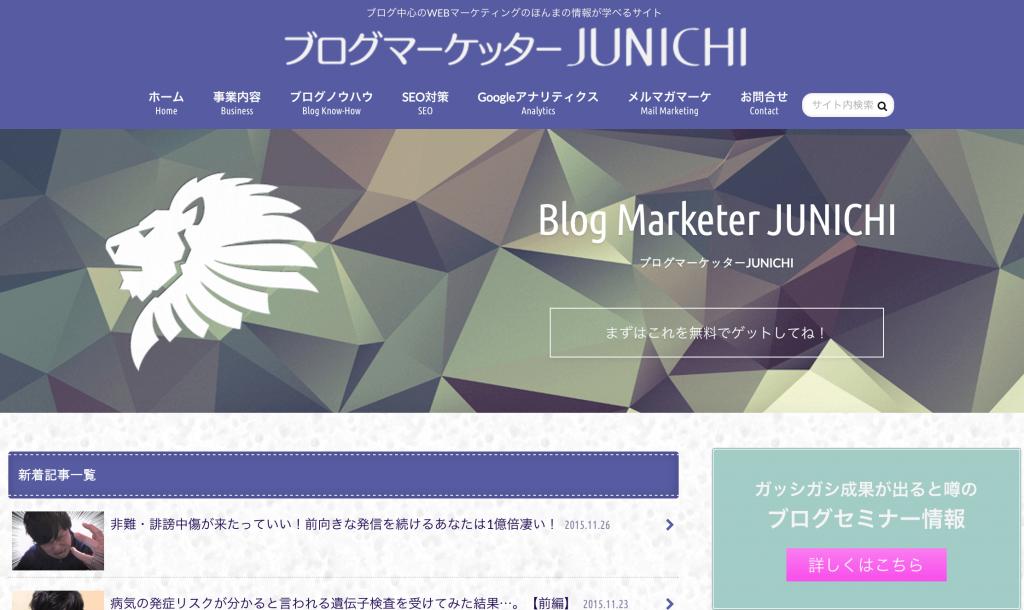 Cursor_と_ブログマーケッターJUNICHI___ブログ中心のWEBマーケティングのほんまの情報が学べるサイト (1)