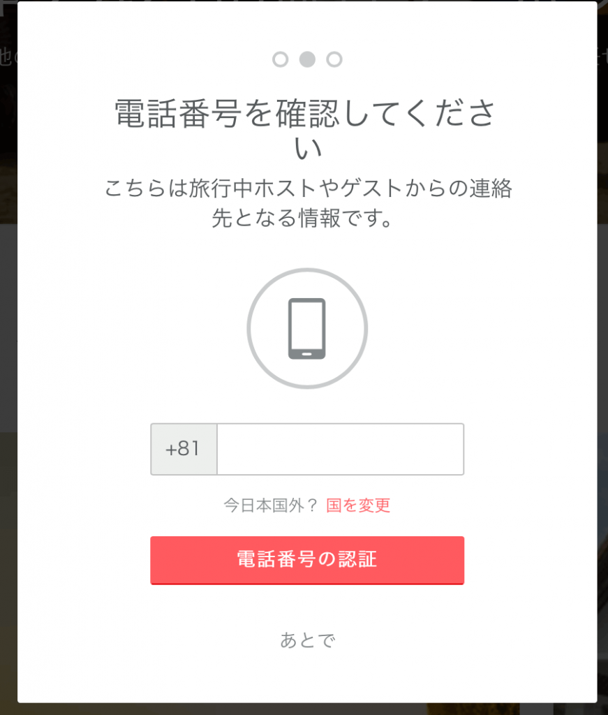 airbnbs5