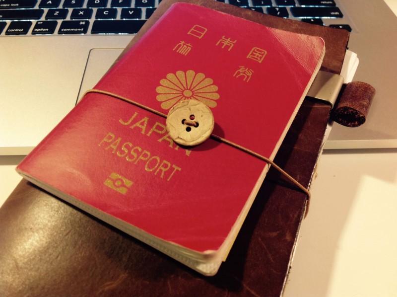外務省がパスポート申請書をダウンロードできるサービスを開始!ただし海外在住者のみ