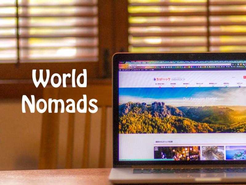 出発後に現地で海外旅行保険に入れる裏ワザ!「World Nomads」って実際どうなの?